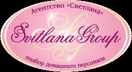 Домашний персонал для дома - Агентство «Светлана» - Киев