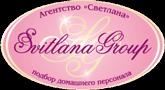 Агентство «Светлана»